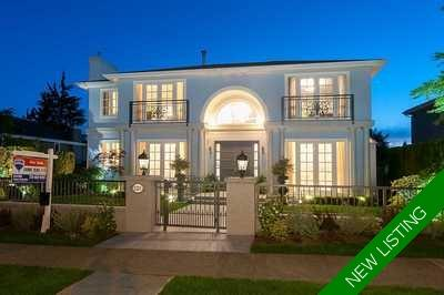 South Granville House for sale:  6 bedroom 4,875 sq.ft. (Listed 2018-05-04)