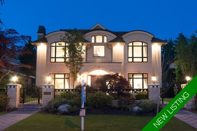 South Granville House for sale:  6 bedroom 7,471 sq.ft. (Listed 2016-06-25)